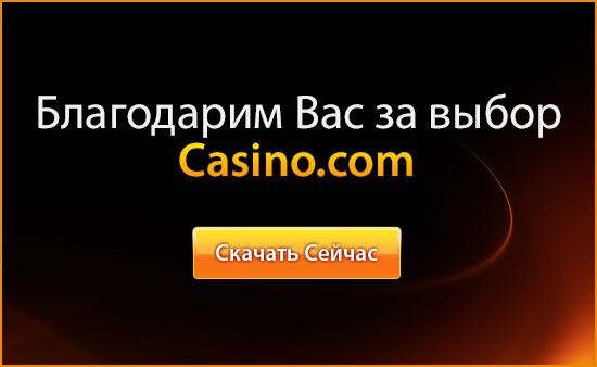 Игры Онлайн Бесплатно Эмуляторы Игровых Автоматов