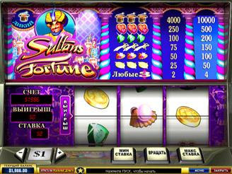 Machines à sous Sultan's Fortune | Casino.com France